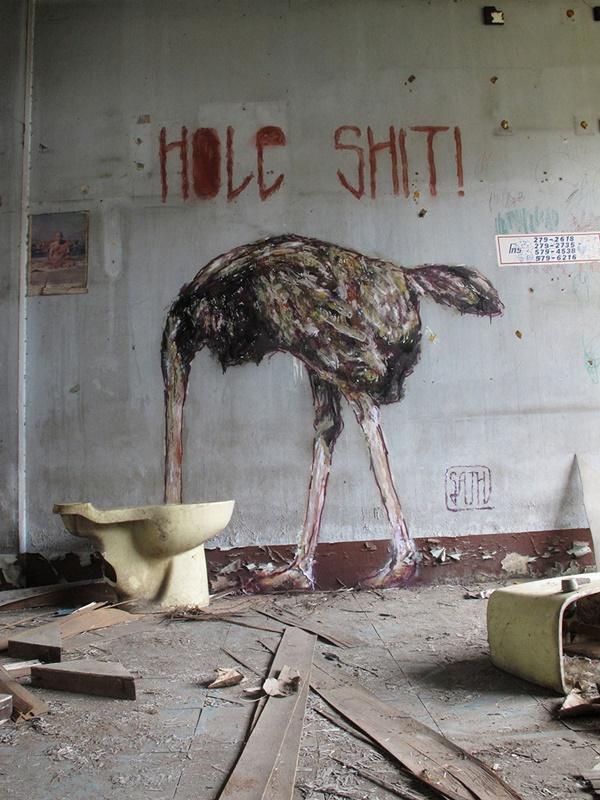 HoleshitW