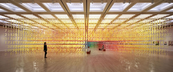14_emmanuelle_moureaux_Forest_of_Numbers