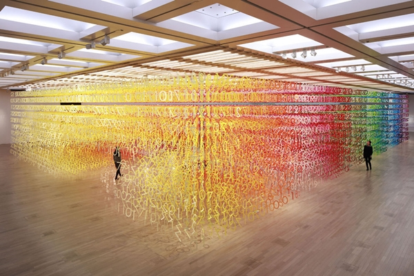 2_emmanuelle_moureaux_Forest_of_Numbers